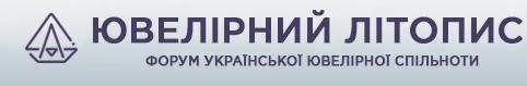 Форум ювелиров Украины - Powered by vBulletin